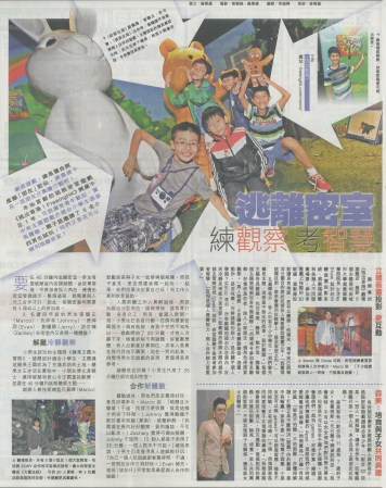 2013-09-24 Newspaper