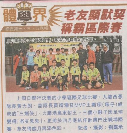 2014-01-17 News (2)